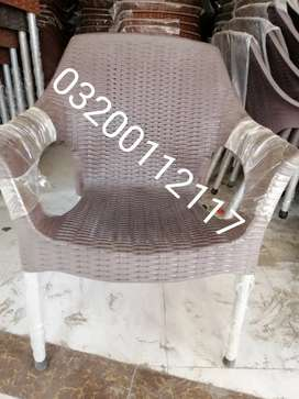 New rattan chairs 0310//4783057