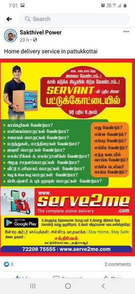Home delivery service in pattukkottai