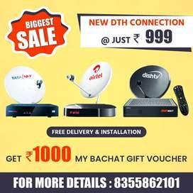 Airtel Tata Sky DishTV HD DTH Set Top Box