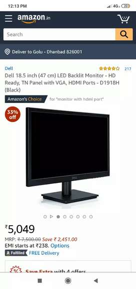 DELL LED MONITOR FULL HD+ 19 INCH