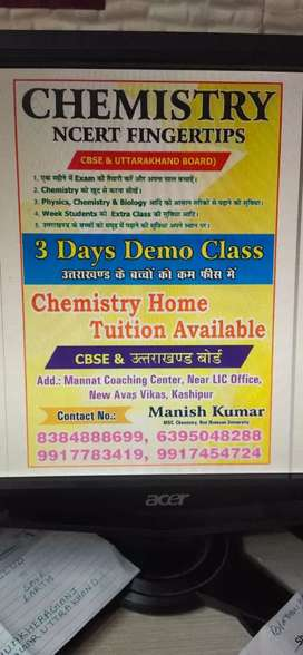 chemistry home tution 12th class  or(1 to 8th all subjects  ) class