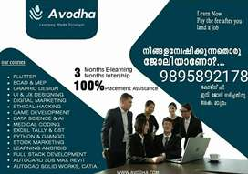 Study and attain a job pay the course fee കോഴ്സ് ഫീ ജോലി ലഭിച്ച ശേഷം