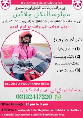 Food Delivery Job