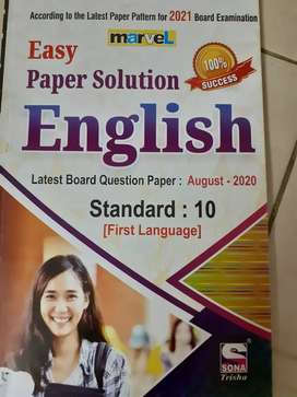 Marvel easy paper solution English subject