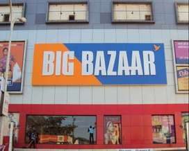 URGENT REQUIREMENT FOR BIG BAZAAR MALL IN LUCKNOW LOCATION.