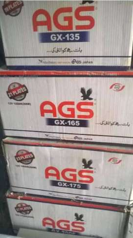 AGS 200