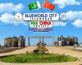 Ads  Blue World City Islamabad | 3-5-8-10 Marla