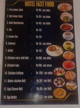 Urgent need for fast food restaurant