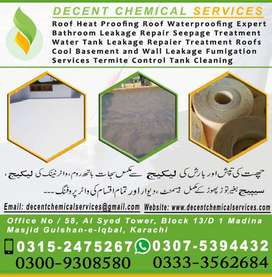 Roof Waterproofing Roof Heat Proofing Water Tank Leakage Basement Leak