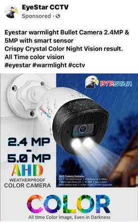 CCTV camera complete installation packages