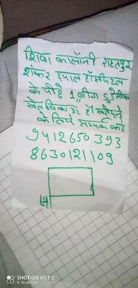 Mainpuri fathak Shiva Colony rahatpur Shankar Dayal hospital Ke Piche