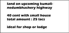 25 lacs total 40 cent land on upcoming kumali - nedumbhashery highway