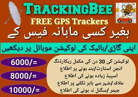 Simple Hidden Smallest USB GPS TRACKER LIFETIME FREE pta approved