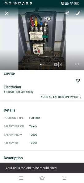 Stp operator  salary -1200 ,electriction