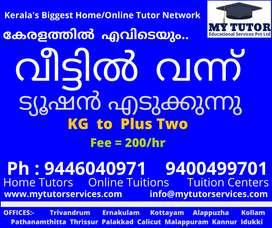 Home/Online Tutors Available across kerala