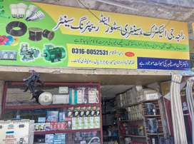 Electrical and machincal shop for sale