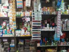 Cosmetics products for lowest price
