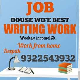 DATA WRITING WORK WEEKLY 13000 SALARY