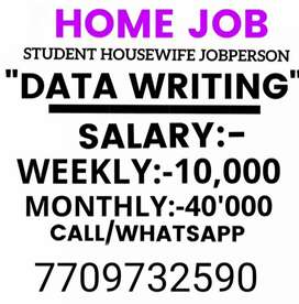 Weekly basis urgent part time work home base