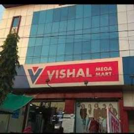 Urgent Hiring For Male And Female Required in Vishal mega Mart Mall