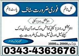 Male /Female /Online Jobs Vacancies Contact Me Via What's App