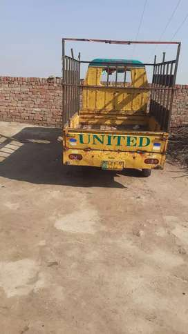 Loader riksha United 200cc