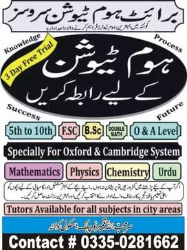 Home tuition for bsc fsc and metric