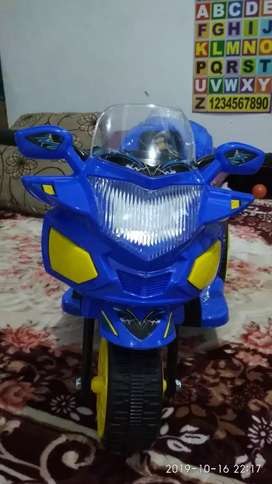 Motor Aki Anak.