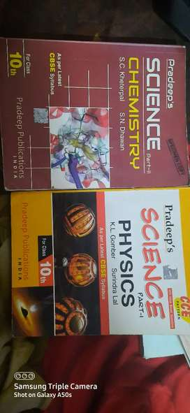 10 th cbse and sslc physics and chemistry guides