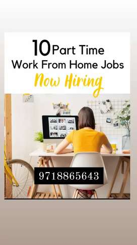 Only 20 vacancies left for offline data entry job hurry up