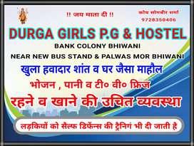Durga Girls P.G & Hostel in Bank colony Bhiwani