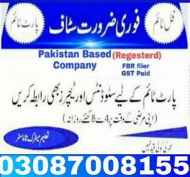 Male and female required for online working