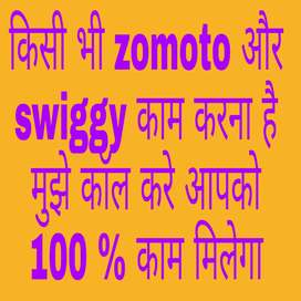 Zomoto and swiggy