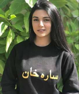 Customized Cotton T-shirt with Urdu name printed