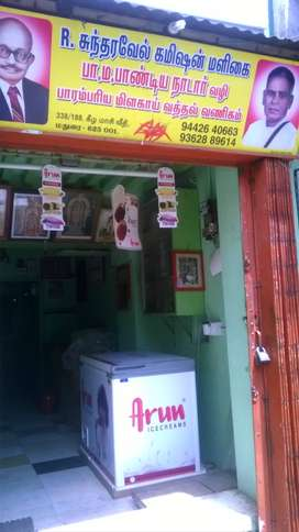 304 sqft commercial shop in mdu food grain bazaar