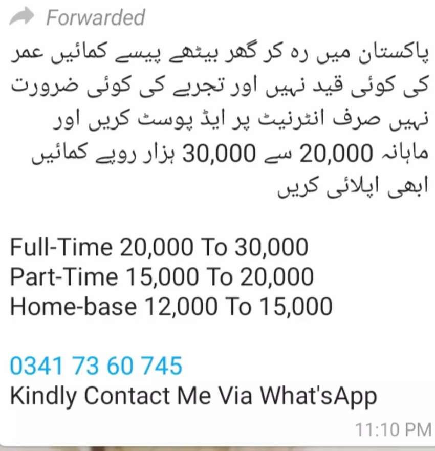 Good opportunity for male and female 0