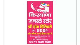 Free home delivery of grocery items