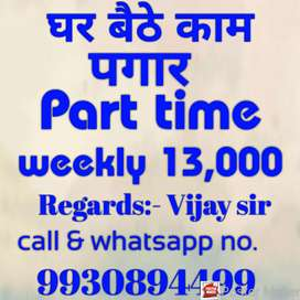 Great apportunity per week sallery job for you