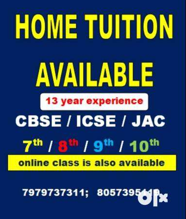 HOME TUITION AVAILABLE FOR CLASS 8/9/10  MATH & SCIENCE IN NOMINAL FEE 0