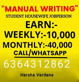 Part time job Manually hand writing job