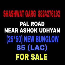 20*50 Near Ashok Udhyan Duplex House For Sale