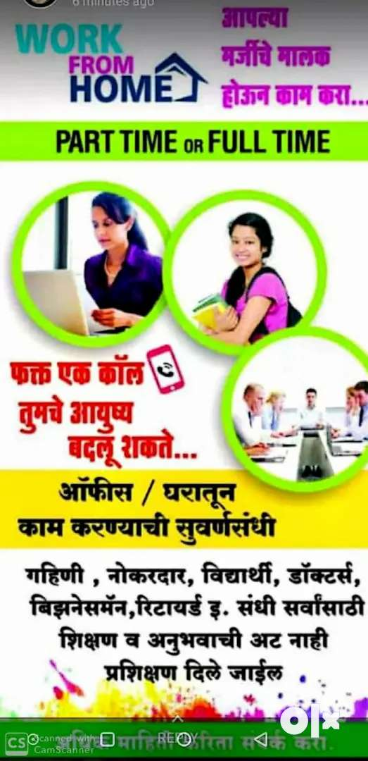 Why to Wait ?  Start The Work Immediately in Pune 0