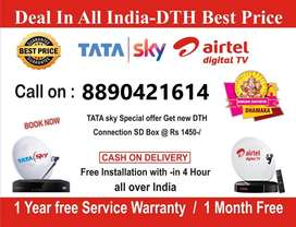 BUY NEW AIRTEL SETTOP BOX TATA SKY DTH CONNECTION IPL BEST OFFERS
