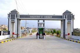 5 Marla corner plot for sale in Gulshan e Anwar