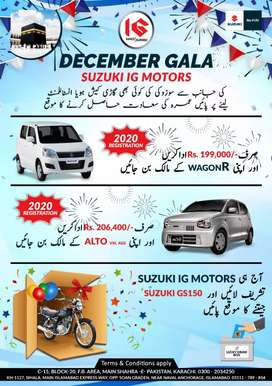 Just pay 199000 and  wagon R Suzuki IG Motors Sunday Open l
