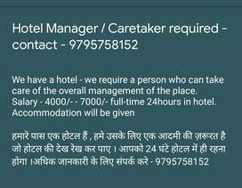 Manager job in hotel