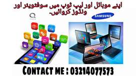 Laptop Windows or Mobile Software Install krvaye Sastay me.