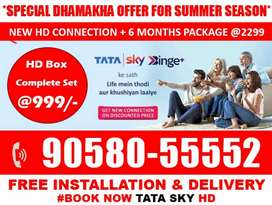 Tata sky New HD Smart connection with 6 month free 2800/- HD PACK FREE