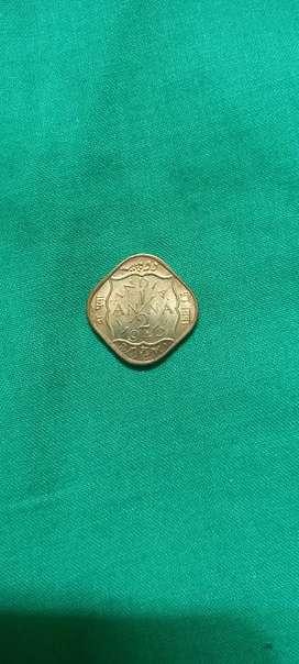 Antiques coins