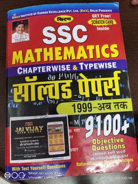Kiran Mathematics 9100